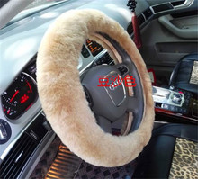 Genuine Real Leather Sheepskin Car Seat Belt Cover