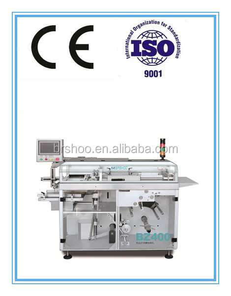 BRSHOO BZ400 Folding /Over Packaging Machine Whole automatic Packaging line plastic film folding machine