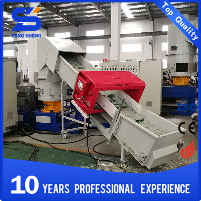 chinese plant plastic recycle machinery farm pe film pelletizing line with metal detector