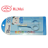Best small scissors Cute scissors for kid stationery scissors