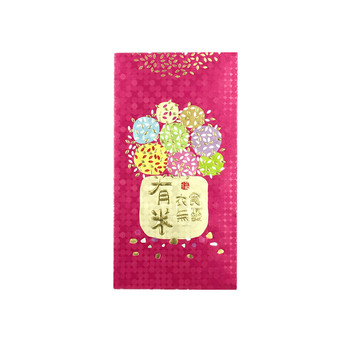 2019 Best Selling Cheap 3.33x6.5 inch Chinese New Year Wedding2020 Red Packet Envelope