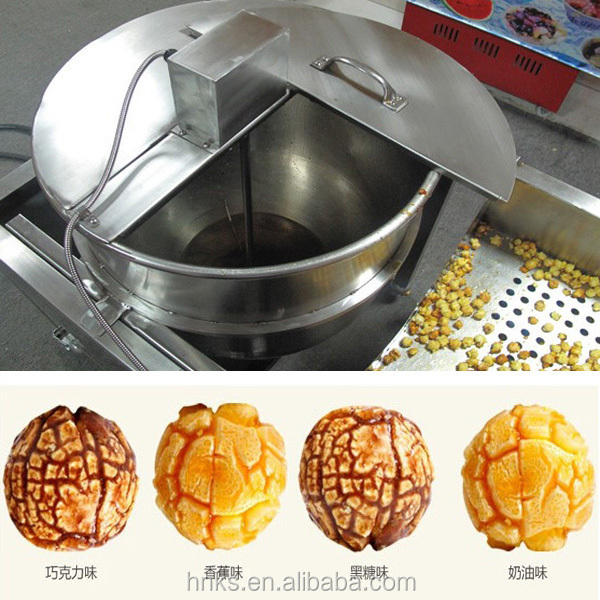 Caramel 50kg/h popcorn machine popcorn ball making machine