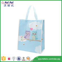 Pretty Design Pp Woven Bags Custom Made Foldable Tote Shopping Bag