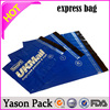YASON mail organizer mailer bags flat poly mailer mailing bags custom logo plastic ldpe coextruded bags mailing envelo