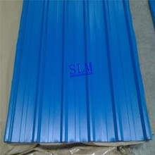 machine make corrugated sheets steel