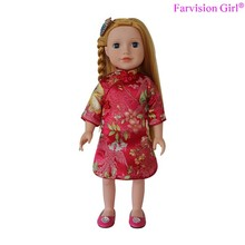 Girl Face Doll Mold 18 Inch Welcome make your own vinyl doll