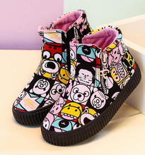 child high quality fashion design child shoes
