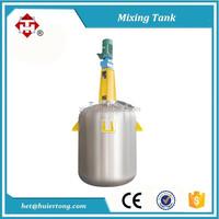 Tonghui Single Shaft Paint Chemical Mixing Kettle
