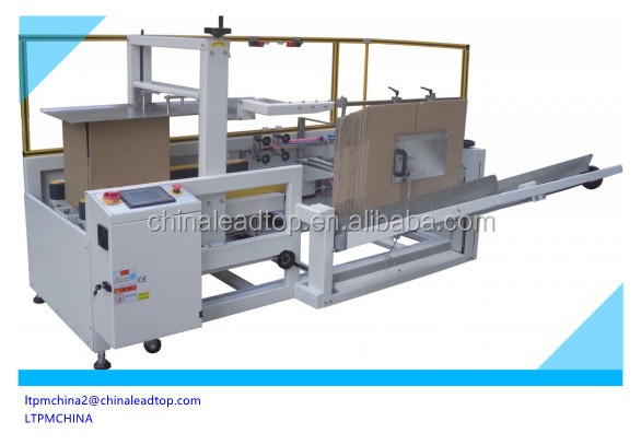 Fully Automatic Corner Edge Box Sealing Tape machine with Fold Box Sealer