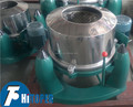 General purpose centrifuge,solid-liquid separation machine of low price for sale