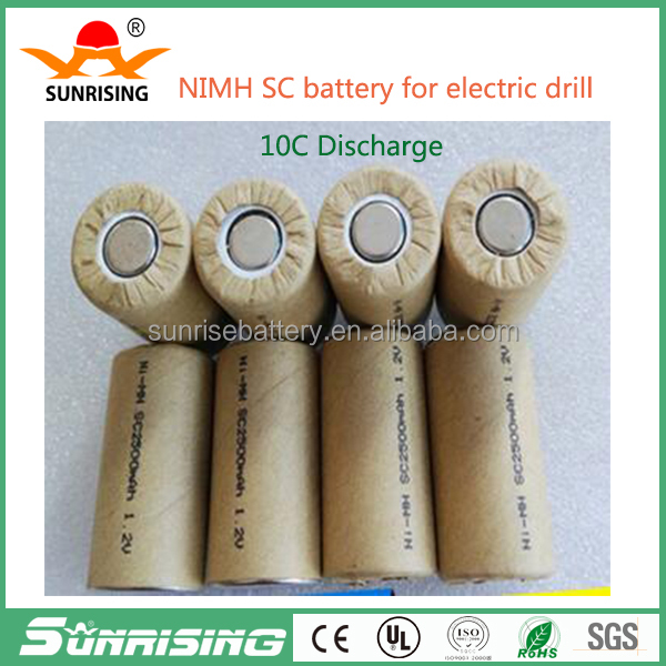 Rechargeable SC Size 1.2V 2500mAh NiMH Battery for electric drills