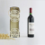 SLTJ-001 Engrace wooden Single bottle wine gift box
