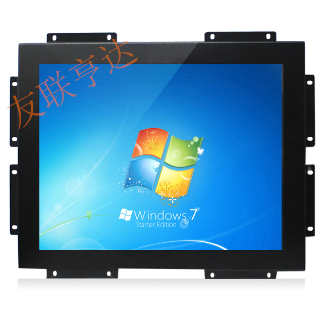 Classroom Touch Screen Interactive monitor 8 inch open frame touch monitor