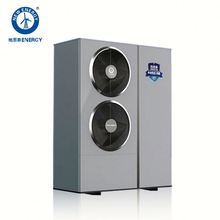 Cheap heat pumps low price inverter