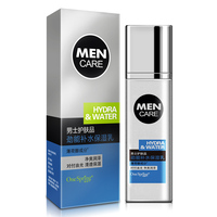 OBM/OEM Men can hydrating cream fairness body lotion cream