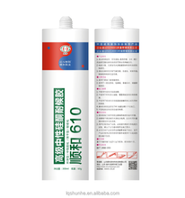 SH-610 black grey and white rtv silicone sealant for aluminium windows and doors