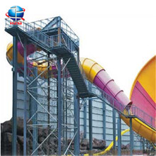 Professional beach water slide, residential backyard water slide