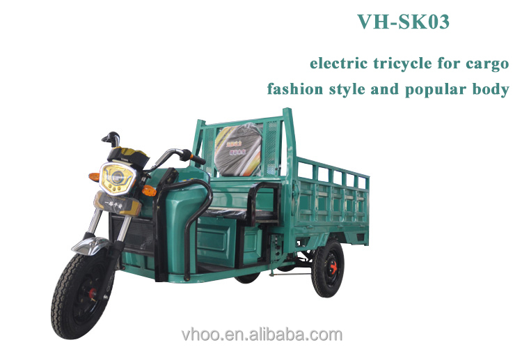 2017 Vhoo Electric tricycle trike cargo three wheel motorcycle/ 1000W new model bajaj three wheeler price
