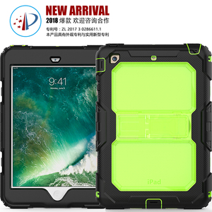 New Product PC+Silicone Kickstand Clear Back Case For iPad Mini 2 With Shoulder Strap