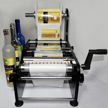 High Speed Semi-Automatic Label Applicator Manual Bottle Labeling Machine Labeler Packaging <strong>Equipment</strong>