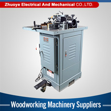Alibaba supplier Industrial wood spindle moulder cutter machine