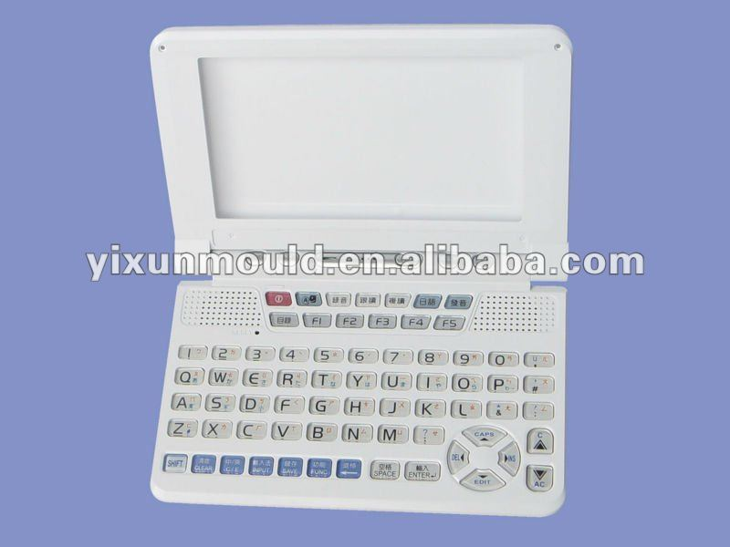 Plastic injection mould for laptop shell