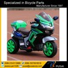 New children mini electric motor motorcycle/Ride On Toy Style and baby Car 6v battery powered/Rechargeable