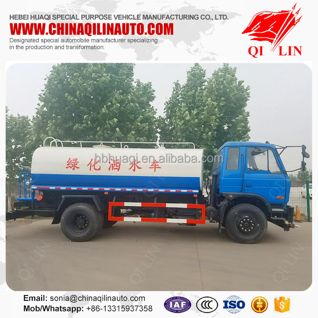 EQ 4*2 14000L water sprinkler tank truck with ISDE engine