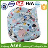 /p-detail/Asenappy-lavable-sleepy-baby-diaper-500007324890.html