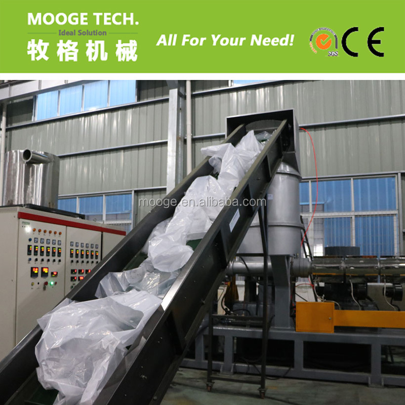High quality pp/pe film plastic compactor pelletizing line