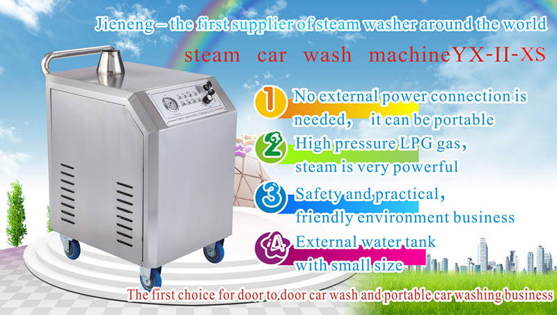 YX-S 18bar mobile LPG car steam cleaner with CE approval
