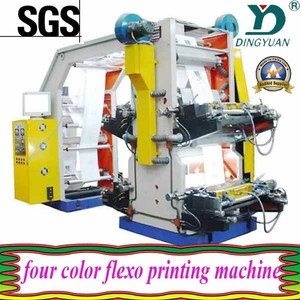 (YT-41000) 4 colours Full automatic flexography printing machinery