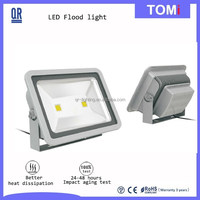 2016 Wholesale ultra slim portable outdoor ip65 50W led flood light