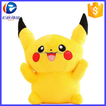 Pikachu Plush Doll Pokemon Plush Toys sale Pikachu Plush Toys