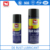 anti-rust cleaning lubricant agent spray