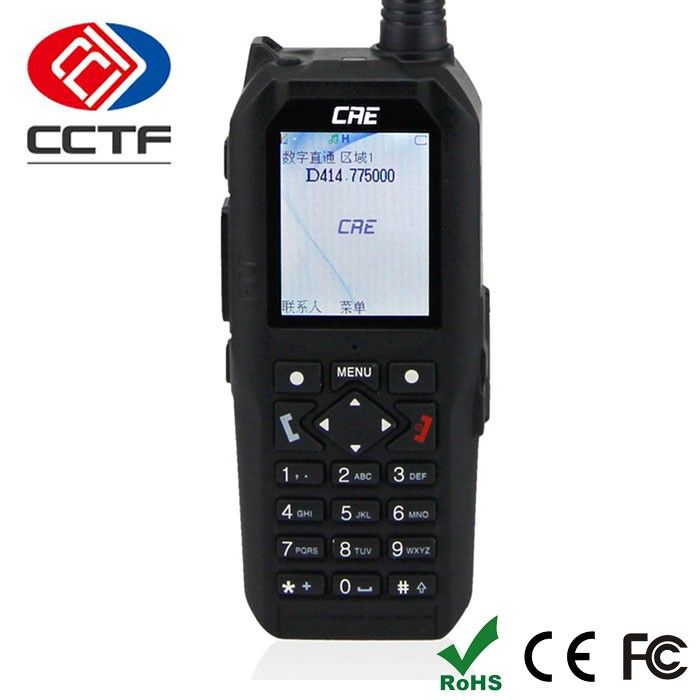 D-860C-2 Uhf Rfid Am Fm Ssb Cb Radio/ Walkie Talkie Elevator Intercom System