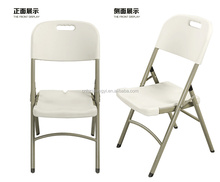 SY-52Y plastic folding garden chair