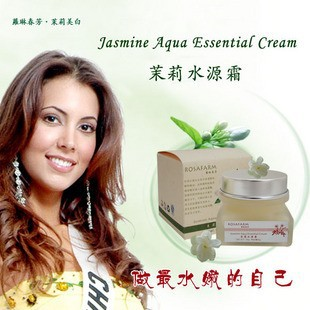 free shipping skin whitening face <strong>cream</strong> for men best face whitening <strong>cream</strong> skin whitening night <strong>cream</strong> 40g