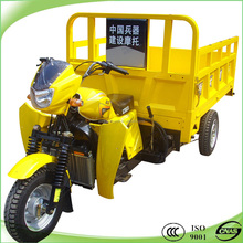 200cc or 250cc water tank cargo tricycle