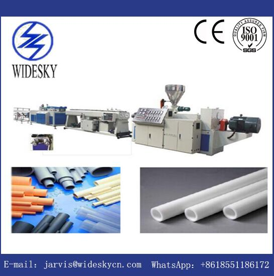 Drink straw making machine/plastic straw extruder/drink straw production line