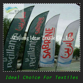 100% Polyester Knife Flags/Advertising Banners