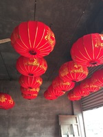 Chinese cloth lantern