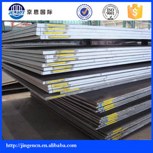 S355NL Construction tensile alloy tensile strength of high carbon steel plate for sale