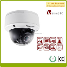 Hikvision smart IPC IR indoor dome camera DS-2CD4132FWD-IZ 3MP WDR Indoor Dome Camera