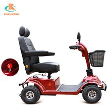 Best Selling Disability Moving Mobility Scooter Electric Tricycles CE Approval
