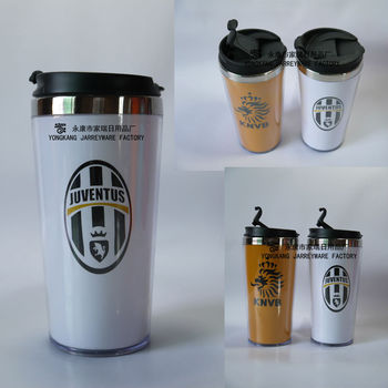 Double Wall Insulated Travel Mug With Sealed Lid 450ML
