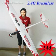2 meter 2.4G 6ch RC Plane(Brushless),Phoenix 2000 Airplane