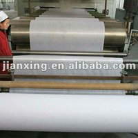1025HF 100 Polyester Nonwoven Fusible Interlining