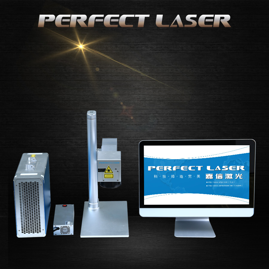 portable handheld cell cases imei serial number 20w laser code printer for sale