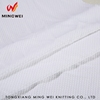 China Factory Tulle Rolls Stretch Knitted Athletic Poly Mesh Fabric